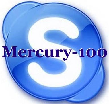 Скайп: Mercury-100
